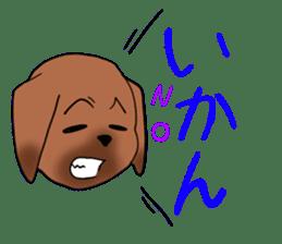 Kochi Tosaben Sticker sticker #935928
