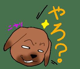 Kochi Tosaben Sticker sticker #935929