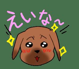 Kochi Tosaben Sticker sticker #935930