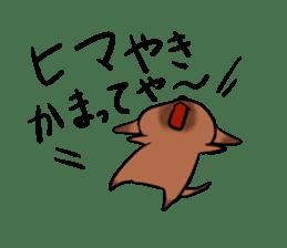 Kochi Tosaben Sticker sticker #935931