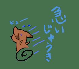 Kochi Tosaben Sticker sticker #935933