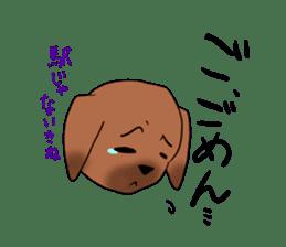 Kochi Tosaben Sticker sticker #935934