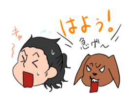 Kochi Tosaben Sticker sticker #935937