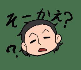 Kochi Tosaben Sticker sticker #935942
