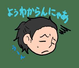 Kochi Tosaben Sticker sticker #935943