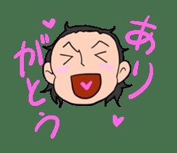 Kochi Tosaben Sticker sticker #935944