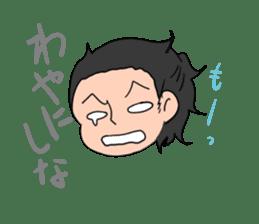 Kochi Tosaben Sticker sticker #935945