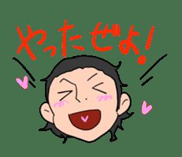Kochi Tosaben Sticker sticker #935946