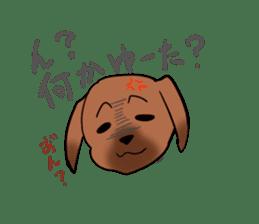 Kochi Tosaben Sticker sticker #935949