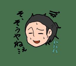 Kochi Tosaben Sticker sticker #935950