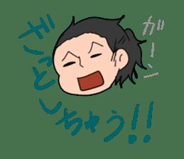 Kochi Tosaben Sticker sticker #935951