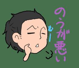 Kochi Tosaben Sticker sticker #935952