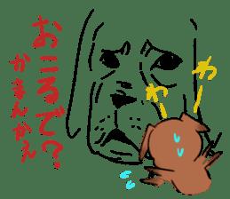 Kochi Tosaben Sticker sticker #935953