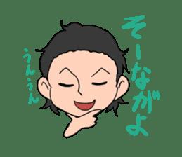 Kochi Tosaben Sticker sticker #935954