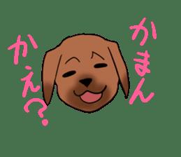 Kochi Tosaben Sticker sticker #935956