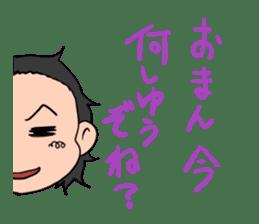 Kochi Tosaben Sticker sticker #935957