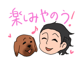 Kochi Tosaben Sticker sticker #935958