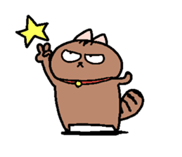 The name of a cat is a micro. sticker #935991