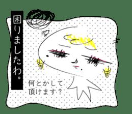 Tsukiko's Nonsense sticker #936239