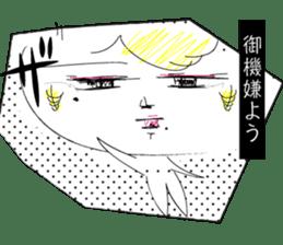 Tsukiko's Nonsense sticker #936241