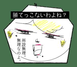 Tsukiko's Nonsense sticker #936242