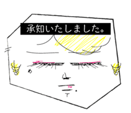 Tsukiko's Nonsense sticker #936244