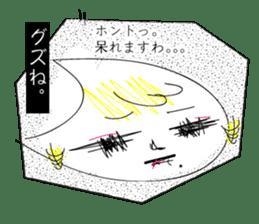 Tsukiko's Nonsense sticker #936245
