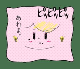 Tsukiko's Nonsense sticker #936248