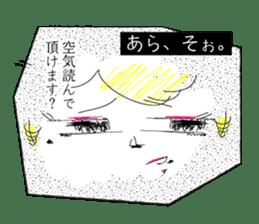 Tsukiko's Nonsense sticker #936250