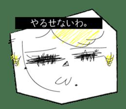 Tsukiko's Nonsense sticker #936251