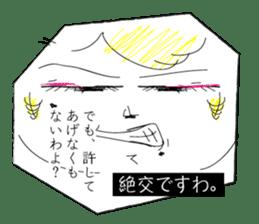 Tsukiko's Nonsense sticker #936254