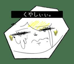 Tsukiko's Nonsense sticker #936256