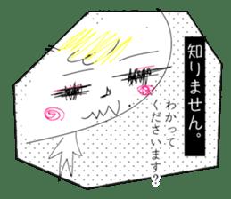 Tsukiko's Nonsense sticker #936257