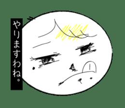 Tsukiko's Nonsense sticker #936260