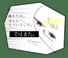 Tsukiko's Nonsense sticker #936261