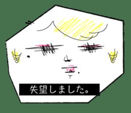 Tsukiko's Nonsense sticker #936263