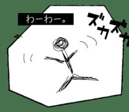 Tsukiko's Nonsense sticker #936265