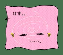 Tsukiko's Nonsense sticker #936266