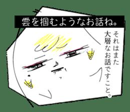 Tsukiko's Nonsense sticker #936267