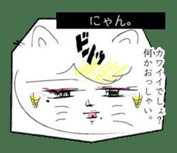Tsukiko's Nonsense sticker #936268