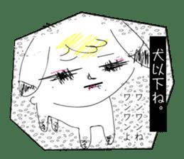 Tsukiko's Nonsense sticker #936269
