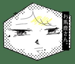 Tsukiko's Nonsense sticker #936270