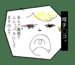 Tsukiko's Nonsense sticker #936271