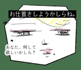 Tsukiko's Nonsense sticker #936273
