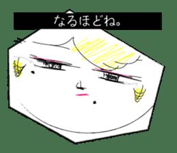 Tsukiko's Nonsense sticker #936277