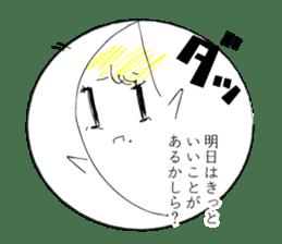 Tsukiko's Nonsense sticker #936278