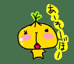 vegew sticker #936879