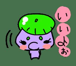vegew sticker #936880
