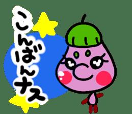 vegew sticker #936886