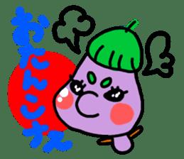 vegew sticker #936888
